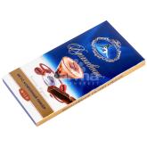 Շոկոլադե սալիկ «Вдохновение» սրճային լիկյոր 100գ