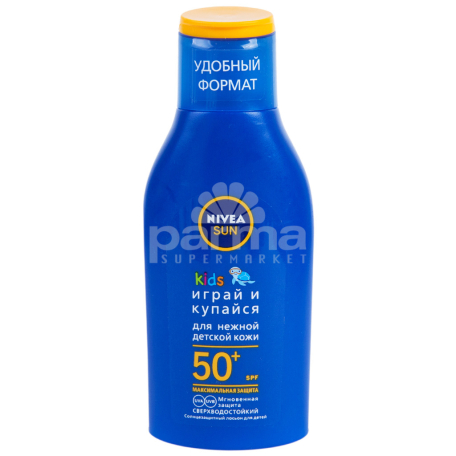 Լոսյոն  «Nivea Sun Kids 50+» արևապաշտպան 100մլ