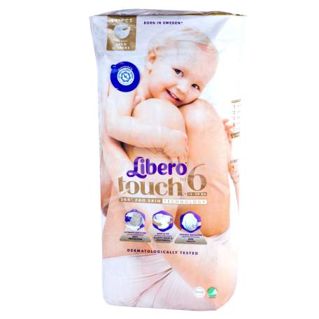 Տակդիրներ «Libero Touch» №6 13-20 կգ