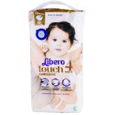Տակդիրներ «Libero Touch» №4 7-11 կգ