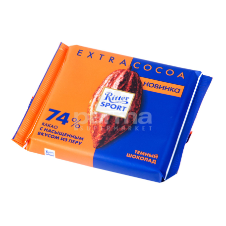 Շոկոլադե սալիկ «Ritter Sport» մուգ շոկոլադ 74% 100գ