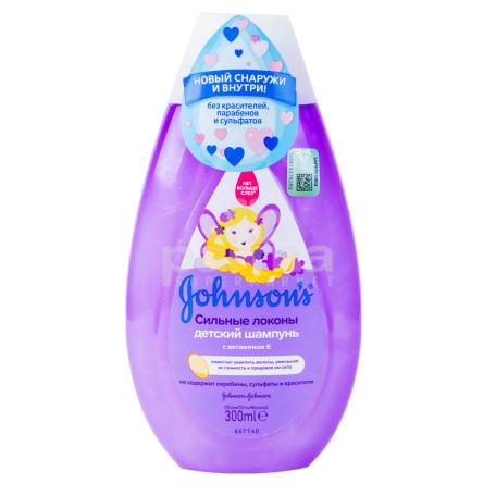 Շամպուն մանկական «Johnson`s» ամուր գանգուրներ 300մլ