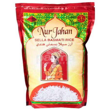 Բրինձ «Nur Jahan» 1կգ