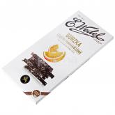 Շոկոլադե սալիկ «Wedel» նարնջի կտորներով 100գ