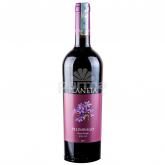Գինի «Planeta Plumbago» 750մլ