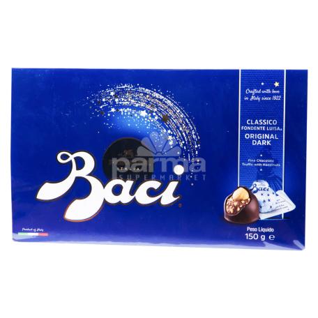 Շոկոլադե կոնֆետներ «Baci Perugina» մուգ 150գ