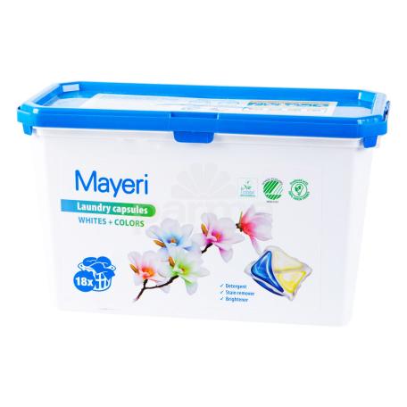 Հաբ-գել լվացքի «Mayeri Sensitiv» 360գ