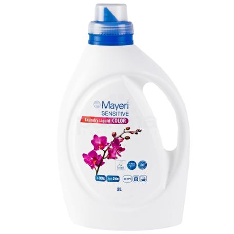 Գել լվացքի «Mayeri Sensitiv» 2լ