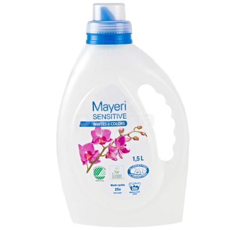 Գել լվացքի «Mayeri Sensitiv» 1.5լ