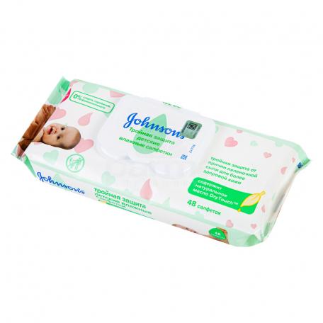 Անձեռոցիկ թաց «Johnsons Baby» 48հատ