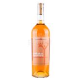 Գինի «Trinity Ոսկեհատ Նախնյաց» 750մլ
