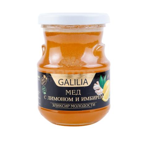 Մեղր «Գալիլիա» կիտրոն, կոճապղպեղ 350գ