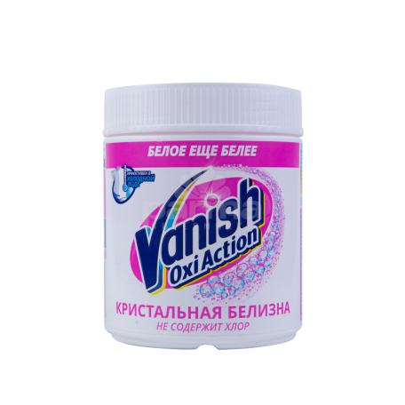 Մաքրող միջոց փոշի «Vanish Oxi Action» սպիտակ 500գ