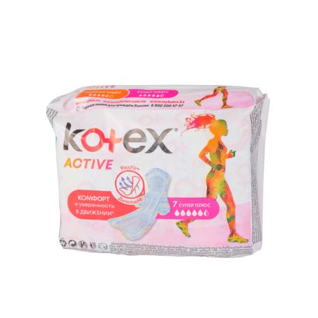 Միջադիր KOTEX active super plus  7հատ