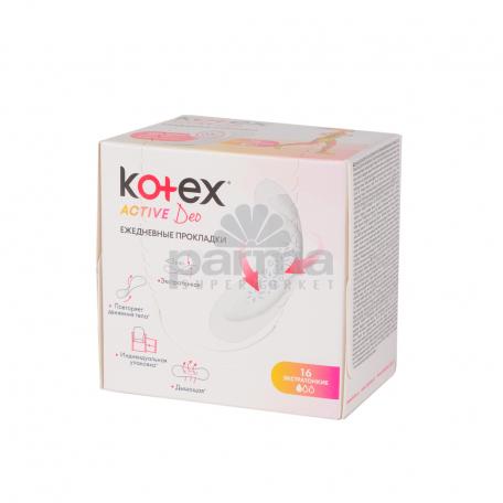 Միջադիր ամենօրա  KOTEX active deo 16հատ