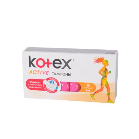 Տամպոն  KOTEX active normal 16 հատ