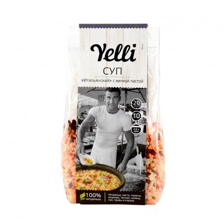 Ապուր «Yelli» մանր մակարոնով, իտալական 250գ