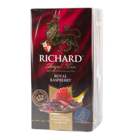 Թեյ «Richard Royal Raspberry» 37.5գ