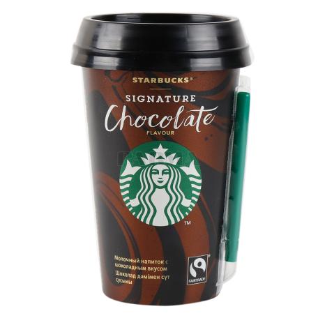 Սուրճ սառը «Starbucks Chocolate» 220մլ