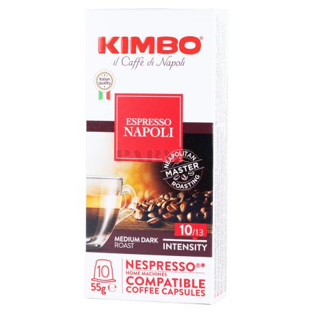Սուրճի հաբեր «Kimbo Espresso Napoli» 55գ