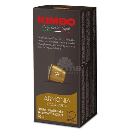 Սուրճի հաբեր «Kimbo Armonia» 55գ