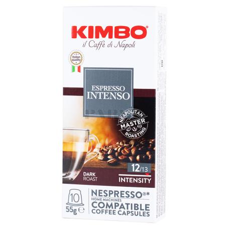 Սուրճի հաբեր «Kimbo Espresso Intenso» 55գ