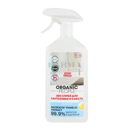 Մաքրող սփրեյ «Organic People» հակաբակտերիալ 500մլ