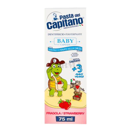 Ատամի մածուկ մանկական «Pasta del Capitano» ելակ 75մլ
