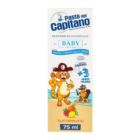 Ատամի մածուկ մանկական «Pasta del Capitano» մրգային 75մլ