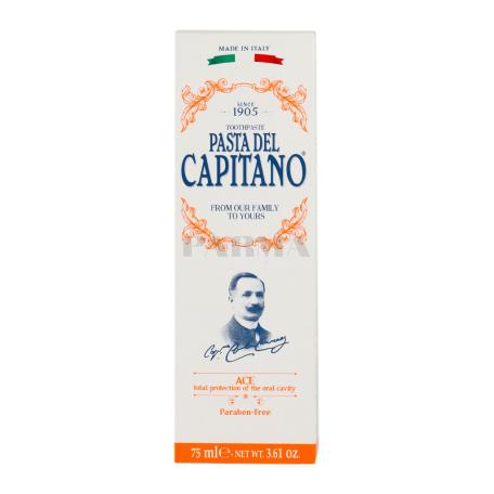 Ատամի մածուկ «Pasta del Capitano» վիտամիններ 75մլ