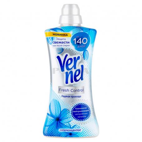 Փափկեցուցիչ լվացքի «Vernel Fresh Control» 1200մլ