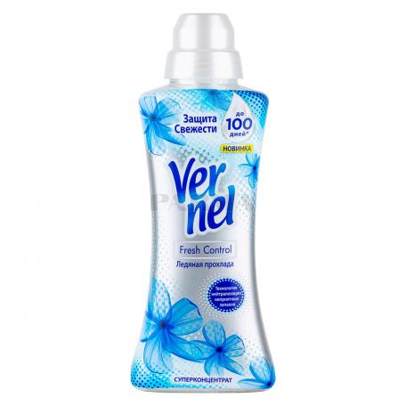 Փափկեցուցիչ լվացքի «Vernel Fresh Control» 600մլ