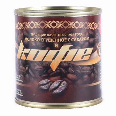 Խտացրած կաթ «СКЗ» շաքարավազով և սուրճով 7.5% 380գ