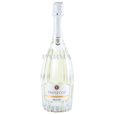 Գինի փրփրուն «Piccini Prosecco Extra Dry» 750մլ