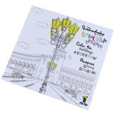 Գունազարդման գիրք «Pes-Pes» Երևանի շենքեր