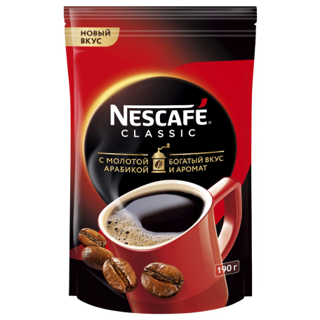 Սուրճ լուծվող «Nescafe Classic» 190գ
