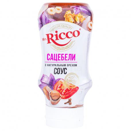 Սոուս «Mr. Ricco» սացեբելի 335գ