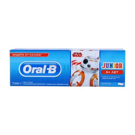 Ատամի մածուկ «Oral-B» մանկական, նուրբ անանուխ 75մլ