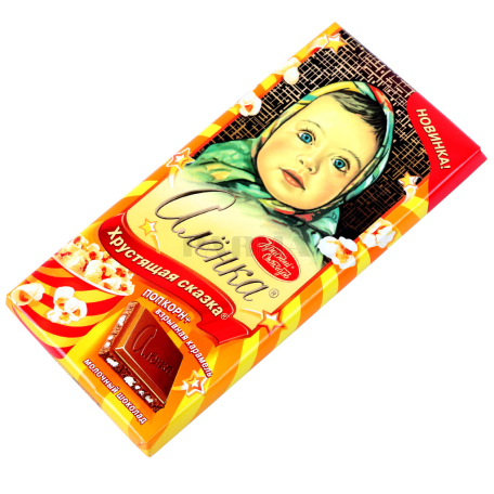 Շոկոլադե սալիկ «Аленка» ադի բուդի, կարամել 100գ