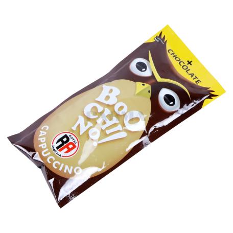 Կապուչինո «Ռոյալ Արմենիա» շոկոլադ 20գ