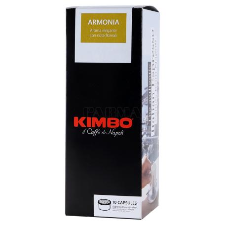 Սուրճի հաբեր «Kimbo Armonia» 7գ