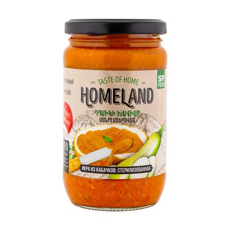 Խավիար «Homeland» դդմիկ 390գ