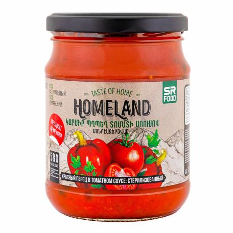 Կարմիր պղպեղ «Homeland» տոմատի սոուսով 580գ