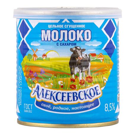 Խտացրած կաթ «Алексеевское» 8.5% 360գ