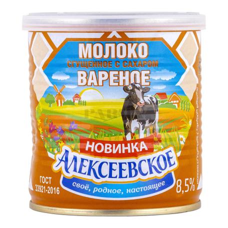 Խտացրած կաթ «Aлексеевскoe» եփած 8.5% 360գ