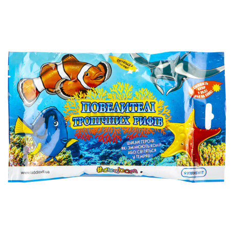 Խաղալիք «Sbabam Animals»