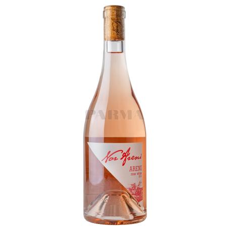 Գինի «Նոր Արենի» անապակ, վարդագույն 750մլ