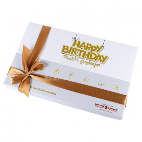 Շոկոլադե կոնֆետներ «Գուրմէ Դուրմէ Ծնունդդ Շնորհավոր» 288գ