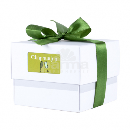 Շոկոլադե կոնֆետներ «Գուրմէ Դուրմէ Շնորհավոր» 168գ