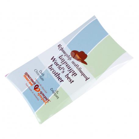Շոկոլադե սալիկ «Գուրմէ Դուրմէ Աշխարհի ամենալավ եղբայրը» սև 70գ